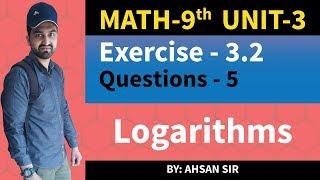 class 9 math chapter 3 exercise 3.2 Q5