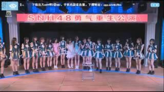 download lagu 2015-03-01 Snh48 Team Sii Li Yuqi Birthday Stage gratis