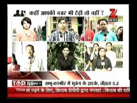 Indian News (03 July 2013 at 11am)