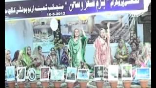 Cultural Fiesta - Bazm-e-Shero-Sukhan