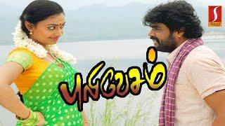 Latest Tamil Full Movie   HD Movie   Latest Tamil Action Movie   New Upload