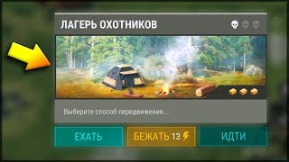 Last Day on Earth: Survival - ?????? ????????? ?????? ???????????! ?????????? 1.11.1