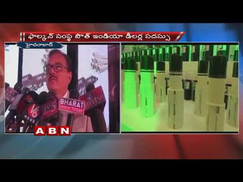Falcon Pumps All India Dealers Meet Held In Ramoji Film City | Hyderabad