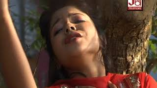 BHENGE CHO BHALOBASA !!ভেঙেছে ভালবাস  !! JASODA SARKAR !! JMD TELIFILMS IN LTD