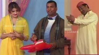 Chota Jahaz | Best of Tahir Anjum | Gulfam - Comedy Stage Drama Clip | पंजाबी कॉमेडी