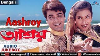 Aashroy - Bengali Movie Songs   JUKEBOX   Prosenjit Chatterjee, Rituparna   Bengali Romantic Songs