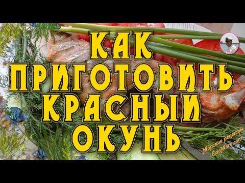 Как приготовить диетические блюда - видео