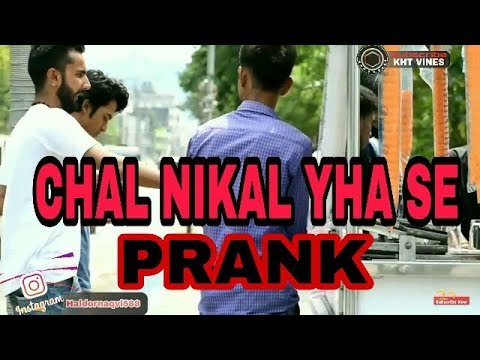 Chal Nikal prank gone wrong  :- Call Clash ! Most Funny Video 2018