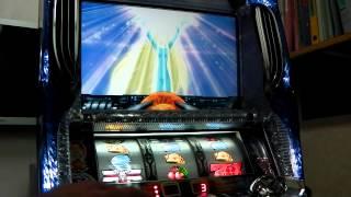 パチスロ宇宙戦艦ヤマト2 〜テレサ、愛の導き〜