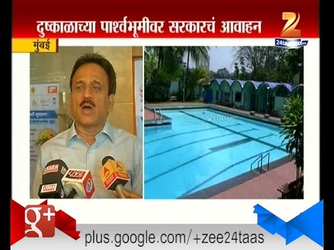 Mumbai : Girish Mahajan On Palying Dry Holi And Closing All Swimming Pools For Drought