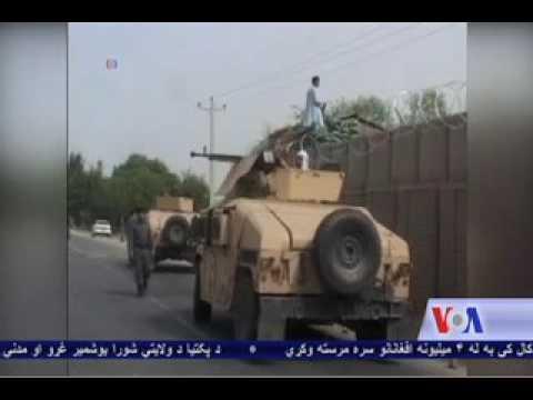 Afghanistan highways security update - VOA Ashna