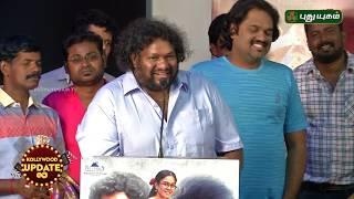 Srikanth Deva Speech  at Kadhal Munnetra Kazhagam Movie Audio Launch