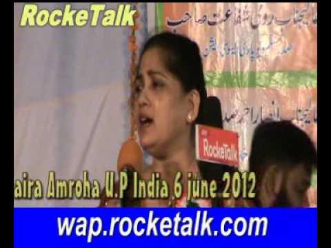 Jaam Aesa Teri Aankho Se Ata Ho  Jaye Hosh Mojood Rahe Nasha Ho Jaye Poetry By Dr. Nuzhat Anjum video