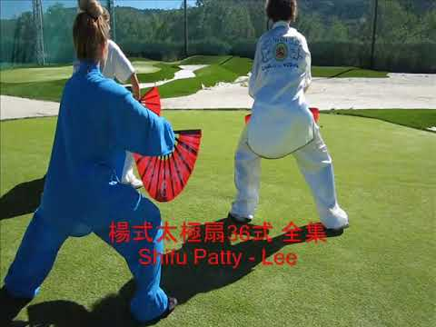 Tai Chi Fan   Yang 36式太極扇   ShiFu Patty Lee   Tai Chi Abanico 36