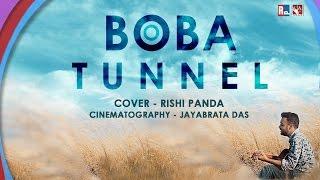 BOBA TUNNEL | CHOTUSKONE | ANUPAM ROY | RISHI PANDA COVER