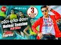 Full Video-Elina Bhumika Sivani Mo Pain Heleni Tension | Love Expres I Swaraj & Sunmeera thumbnail