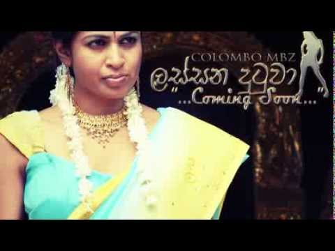Lassana Dutuwa - Video Trailer - Colombo Mbz video