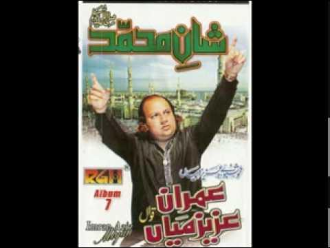 Imran Aziz Mian  Ya Hussain (R.A) Badshah.