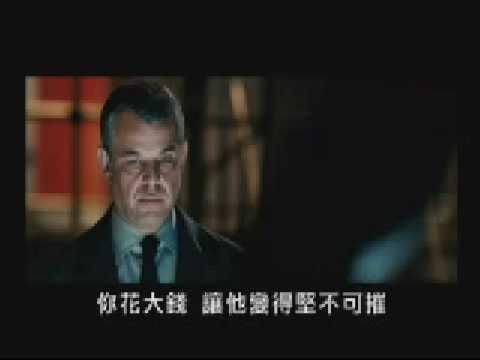 【X戰警:金鋼狼】中文版預告片