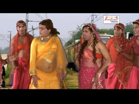 Hamaniyo Ke Chahi | Bhojpuri Hot Songs 2013 New | Guddu Rangila video