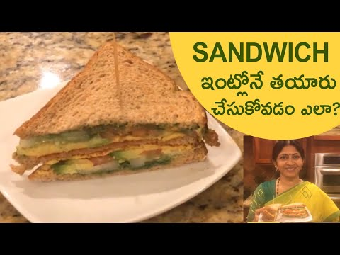 Healthy Sandwich with Avacado | Easy sandwich recipe in telugu | Sandwich at home recipe