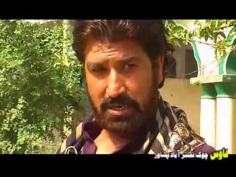 Pashto Drama Zakhmi Zra Part1 2013 video