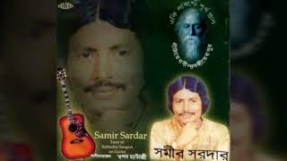 Sedin Dujone Dulechinu Bone-Tagore Song