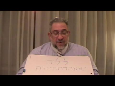 Kabbalah: Las Puertas de la Luz - clase 1 Maljut Adonay
