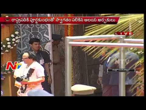 President Pranab Mukherjee visits Yadadri Temple | Telangana CM KCR | Governor Narasimhan