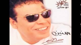 حسن الاسمر - سامحتهم / HASSAN ELASMR - SAM7TOHM