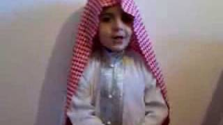 Cute Child Recites Quran