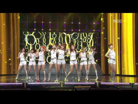 [hd]101231 Snsd - Run Devil Run + Hoot + Oh! + My Name (yoona Solo)  Mbc Gayo Daejun video
