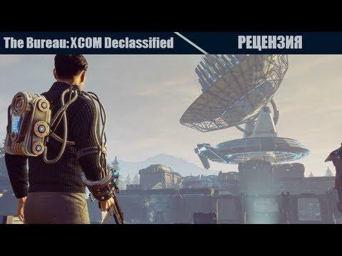 Рецензия. The Bureau: XCOM Declassified