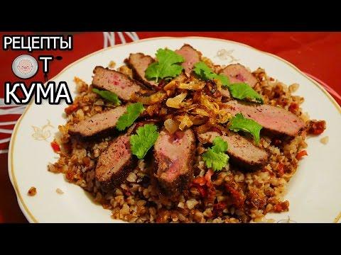 Говяжья печень от КУМА (Recipe beef liver)