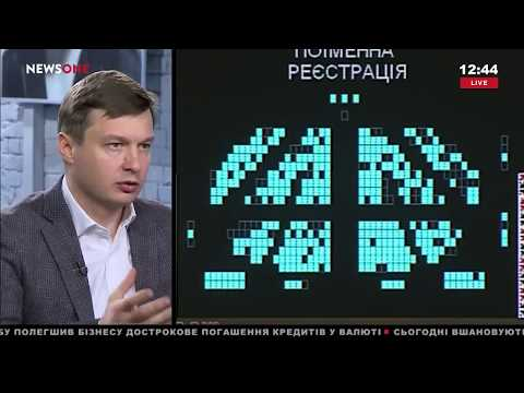 Деокупація Донбасу та проведення виборів в Україні: якими мають бути законодавчі зміни. Коментарі Сидіра Кізіна