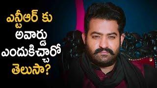 ఎన్టీఆర్ కు అవార్డు ఎందుకిచ్చారో తెలుసా | Controversy On Ntr Best Actor Award | Telugu Cinema News