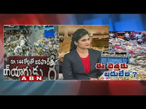 Debate |Tonnes of plastic waste choking Hyderabad | Preventive Measures | Part 2