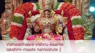 Shri Lakshmi Namnashtak: by Mrinalini Kotwal