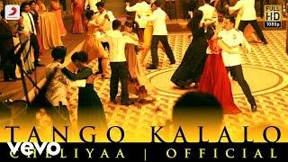Cheliyaa - Tango Kalalo | Mani Ratnam, AR Rahman | Karthi, Aditi