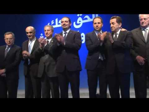 Samir Geagea - Rafik Hariri Memorial - Biel