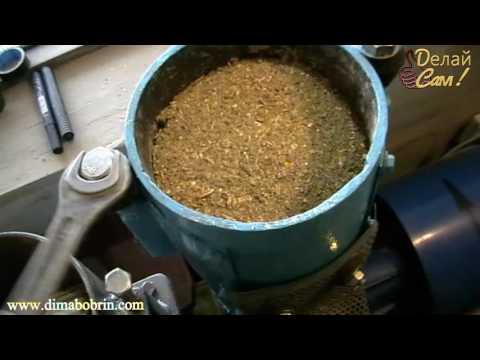 Как гранулировать комбикорм своими руками