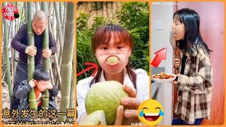 💯Tik Tok Funny 😂 Interesting Funny Moments on Chinese Tik Tok Million View 😂 # 24