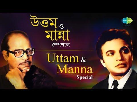 Weekend Classic Radio Show | Uttam Kumar & Manna Dey Special | RJ Deb