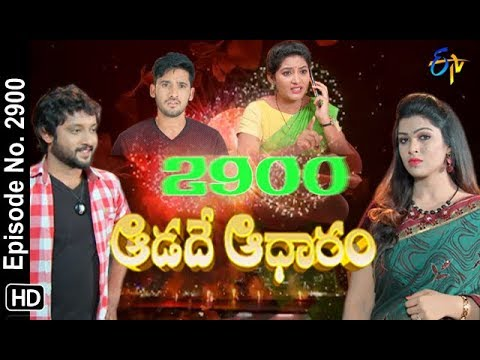 Aadade Aadharam | 31st October 2018 | Full Episode No 2900 | ETV Telugu
