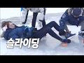 이광수, 김종국 딱지치기 방해하는 '꽈당 몸개그' 《Running Man》런닝맨 EP469