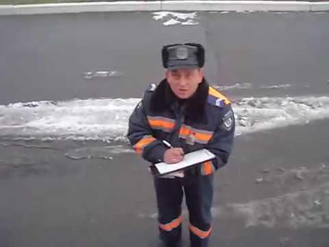 ГАИ. ГОП - СТОП на трассе Николаев - Одеса.
