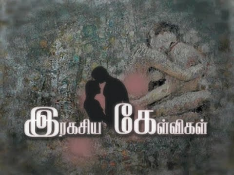 Ragasiya Kelvigal 11 Aug 2014 video