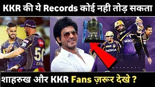 KKR Top 3 Biggest Records of IPL in 11 Years History | KKR | IPL Records