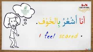 AWN - Describing Feelings - www.arabicwithnadia.com