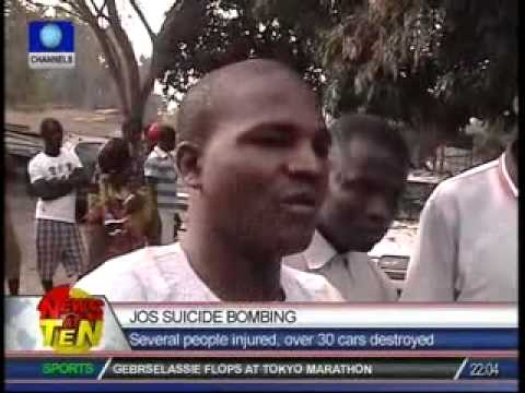 Jos Suicide Bombing:4 people killed in a blast at COCIN Church